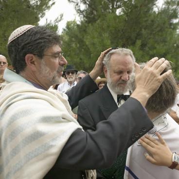 Bryllup i jødedommen